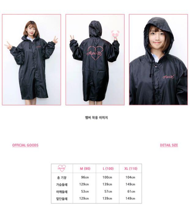 [GROUP ORDER] APINK WINDBREAKER ( Official Goods )