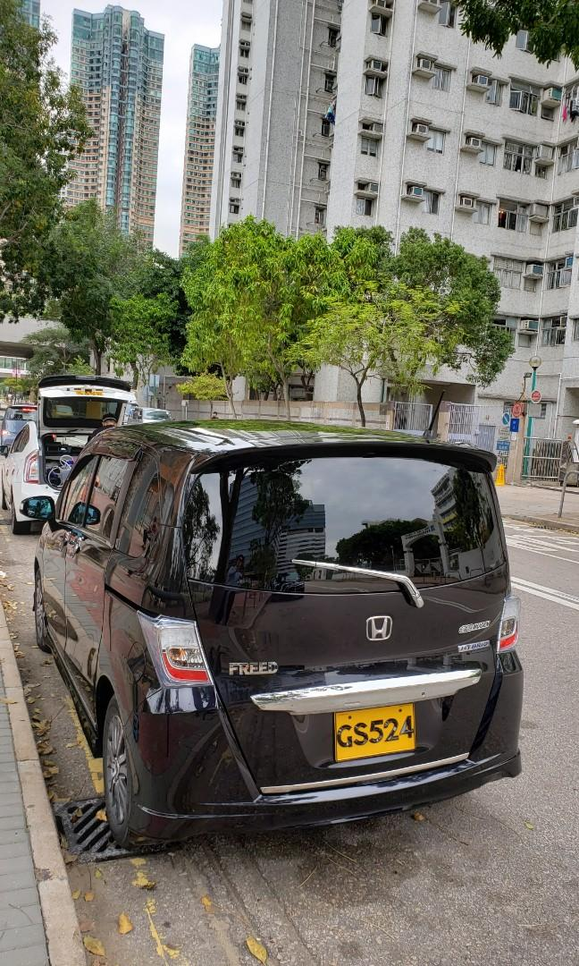 Honda Freed Hybrid Auto