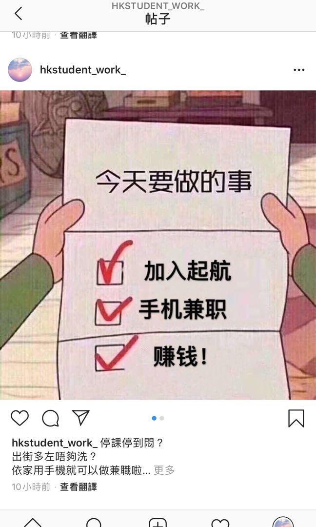 打字員/好評員
