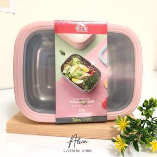 Alice現貨🎀不鏽鋼保鮮盒 2.1L 便當盒 長方形便當盒 保鮮盒 不銹鋼便當盒 學生 餐盒 飯碗 密封盒 餐碗 碗盤 餐具 大容量