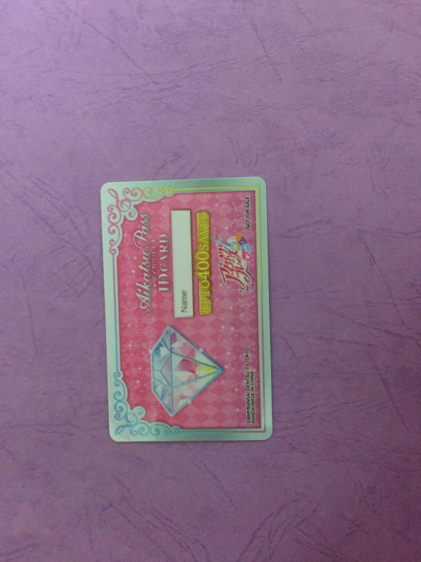 偶活BFR、ID卡