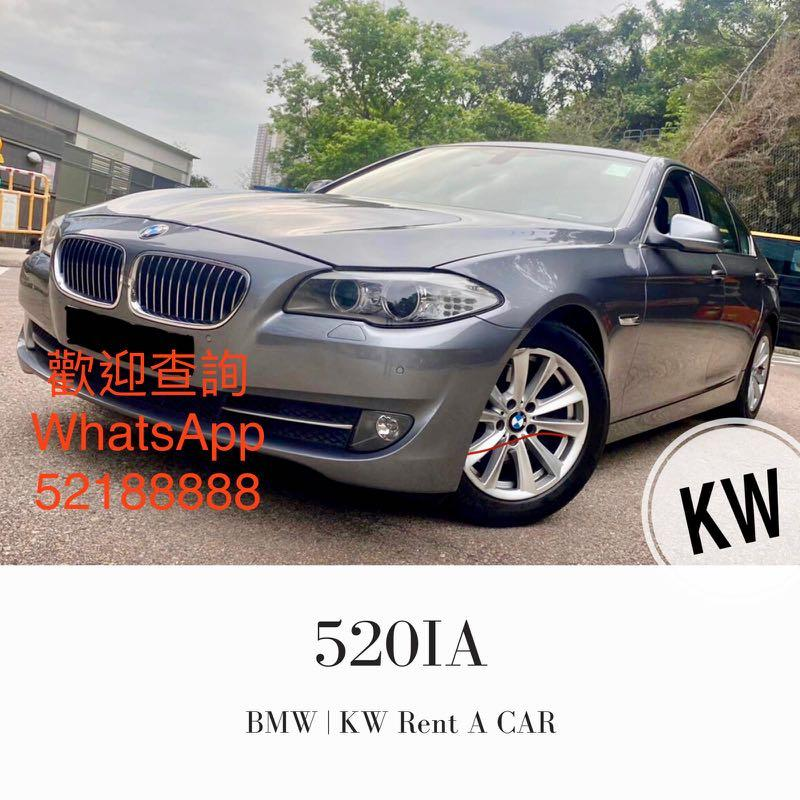 BMW 520i Luxury (A)