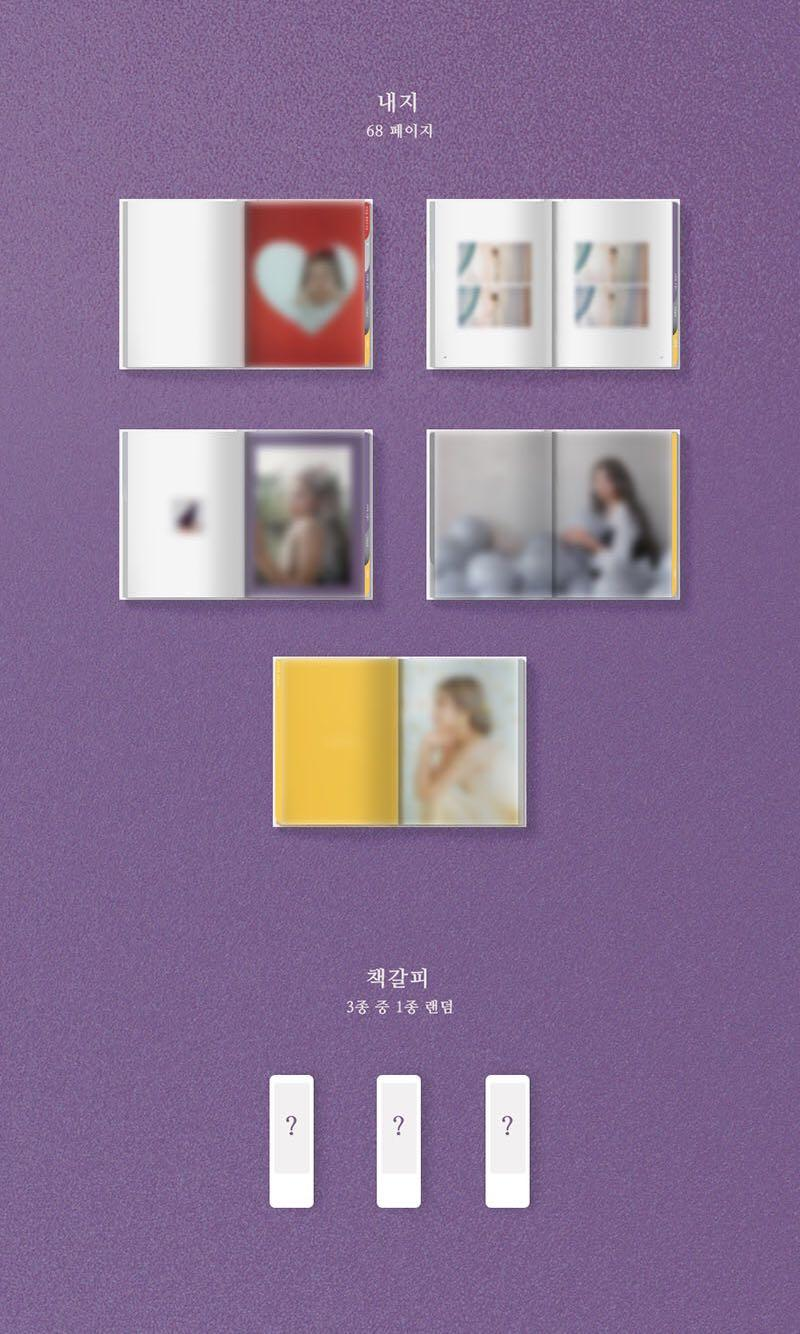 BOLBBALGAN4 - Youth Diary II: Butterfly That Sees Flower