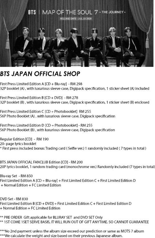 BTS 4th JAPAN ALBUM [MAP OF THE SOUL 7 - THE JOURNEY-]