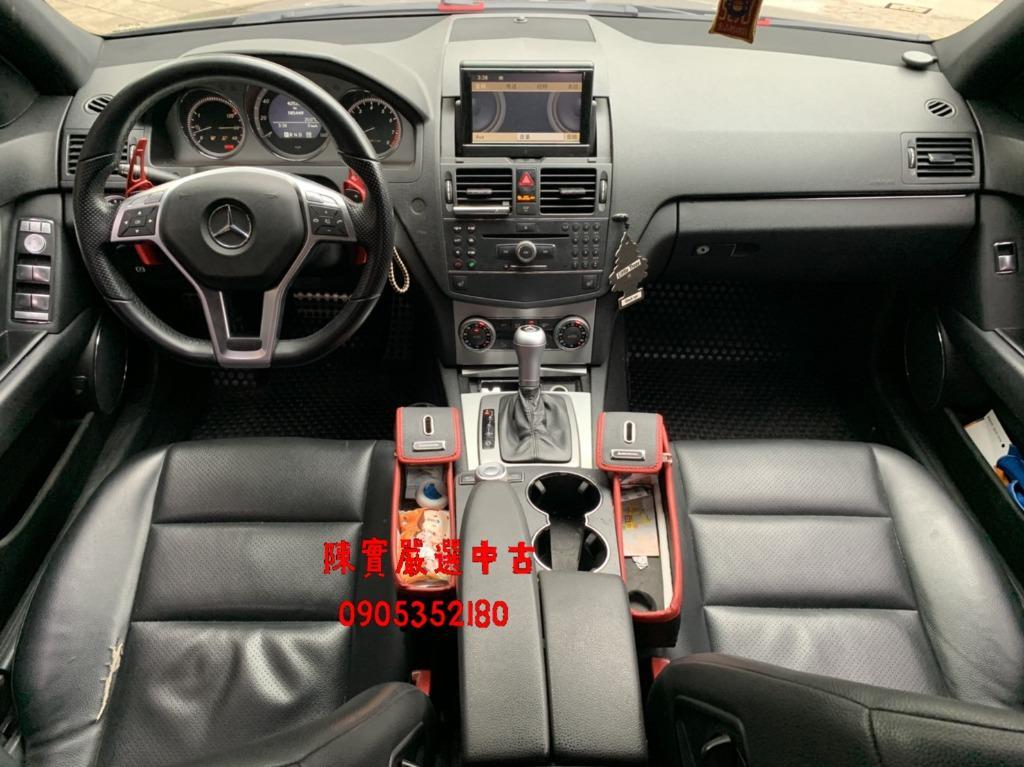 C300 AMG