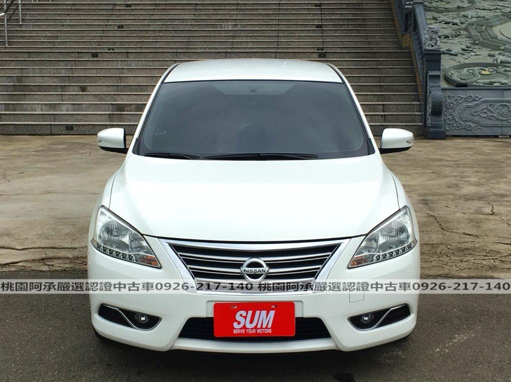 【FB搜尋桃園阿承】日產 超人氣SUPER SENTR 2014年 1.8CC 白色 二手車 中古車
