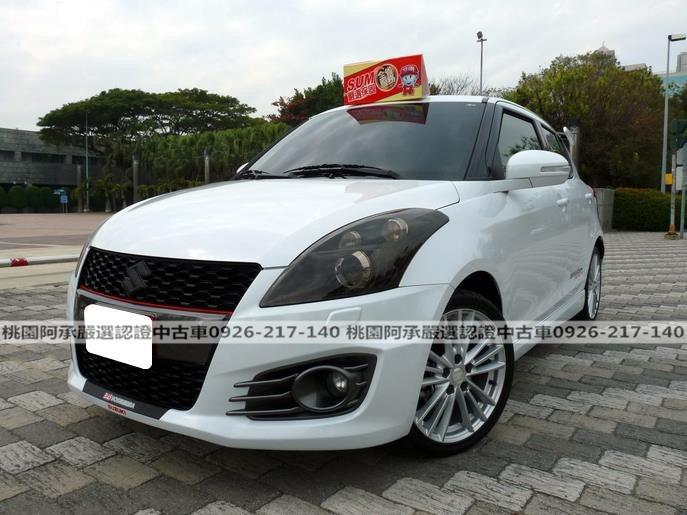 【FB搜尋桃園阿承】鈴木 超人氣SWIFT 2013年 1.5CC 白色 二手車 中古車