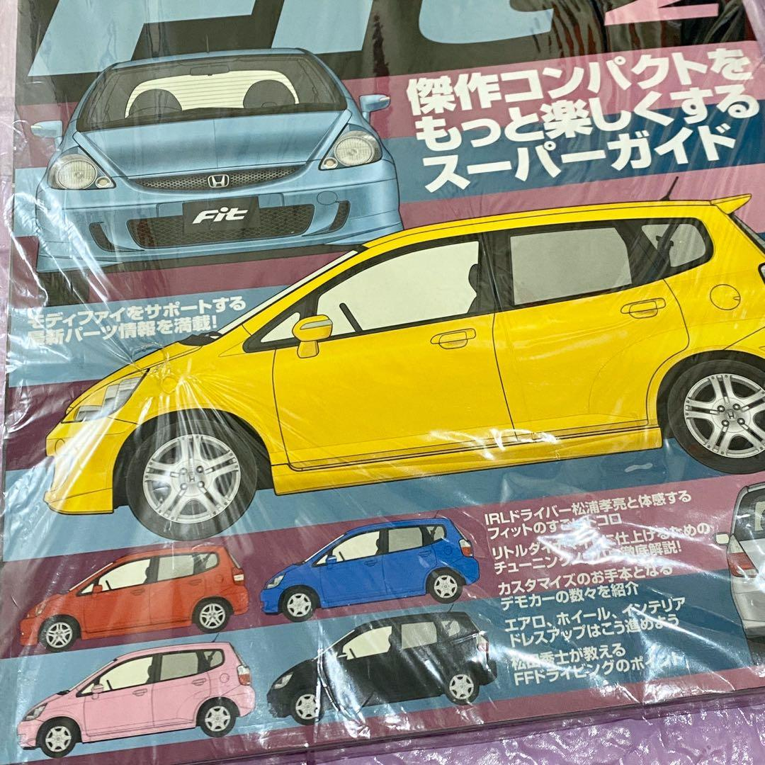 Japan car magazine fit no. 2 vol. 119 automobile magazine original imported from Japan