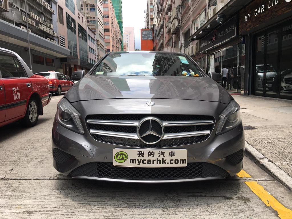Mercedes-Benz A200 BlueEfficiency Style (A)