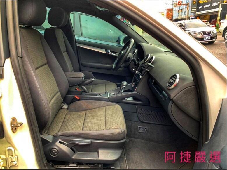 2009年 Audi A3 無薪轉勞保 信用瑕疵 皆可全額貸款