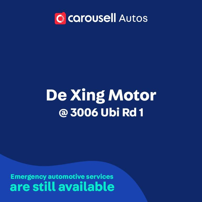 De Xing - Emergency automotive services still available