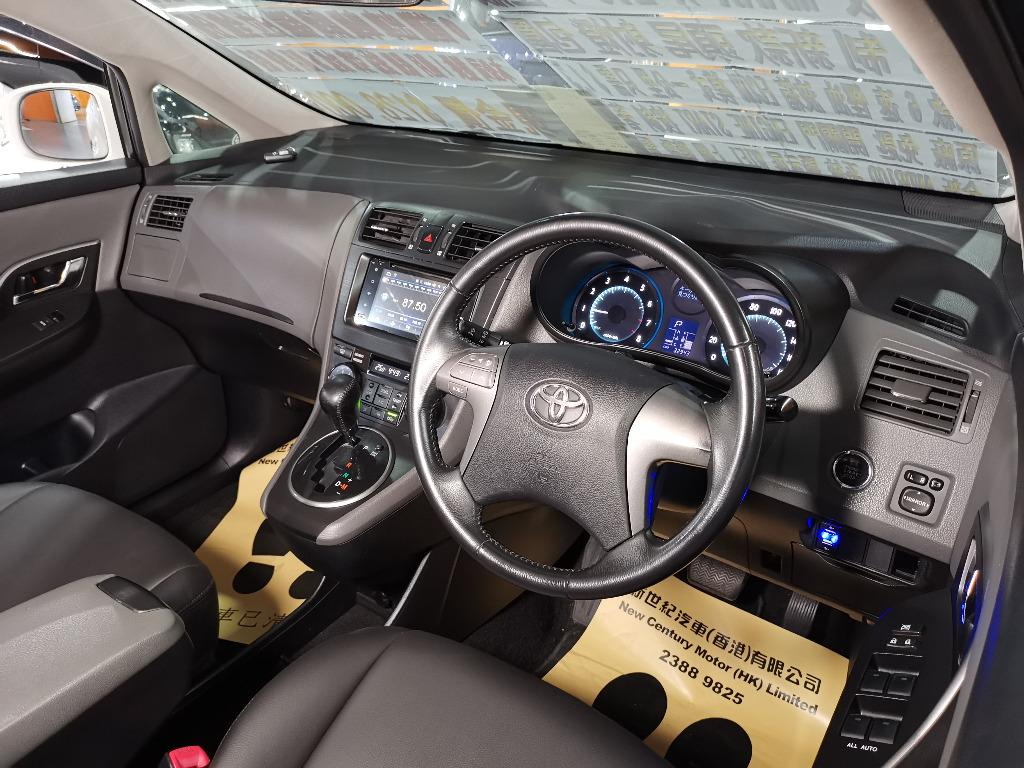 Toyota Mark X ZiO Auto