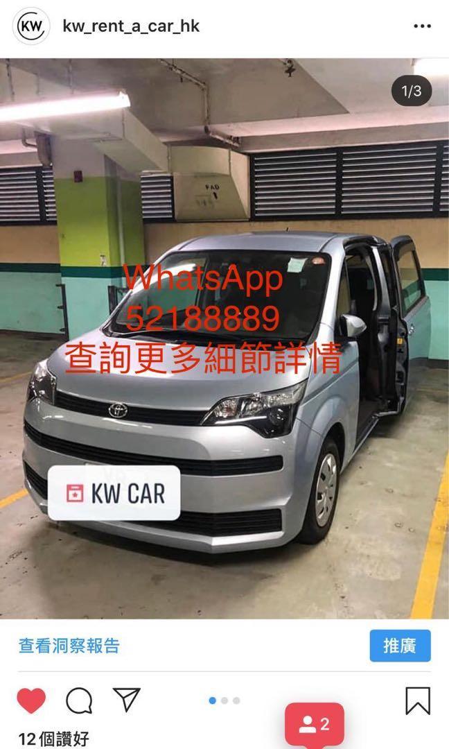 Toyota Spade Keyless Auto