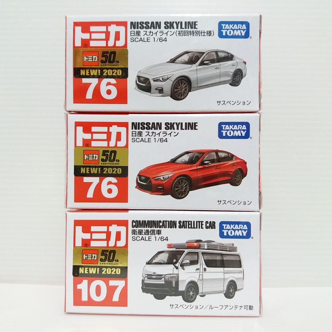 TOMICA 76 NISSAN SKYLINE First Edition 初回特別仕様