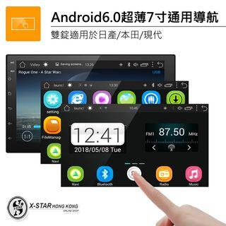 1634718 汽車音響 7吋android 導航車機
