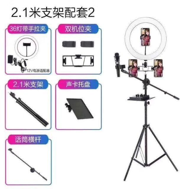 26cm 2 1m 3 Phone Stand Ring Light 10 Inch Microphone Mic Led Live Video Fb Lampu Tiktok Photography On Carousell