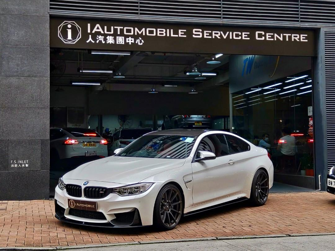 BMW M4 Coupe Performance Edition (A)