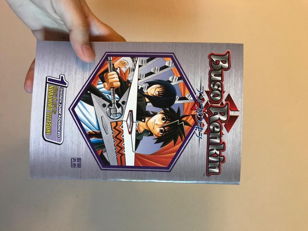Buso Renkin Volume 1