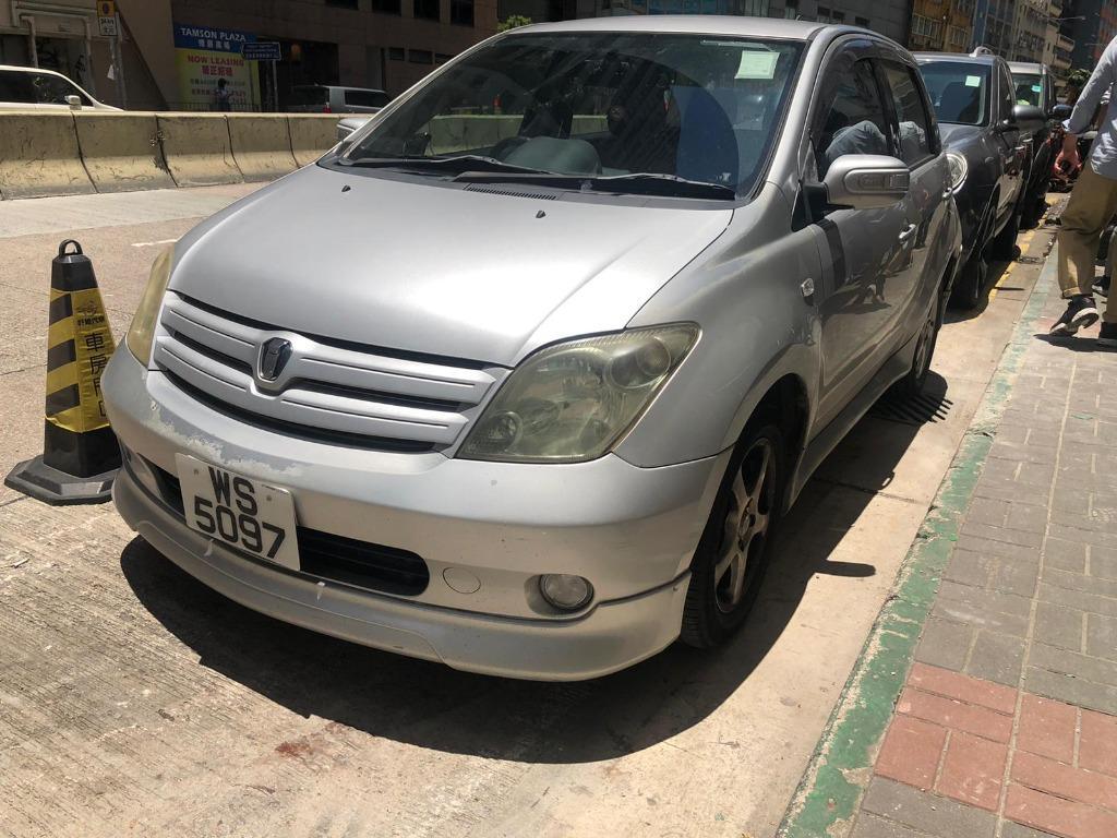 Toyota IST 1.5 X JDM (A)