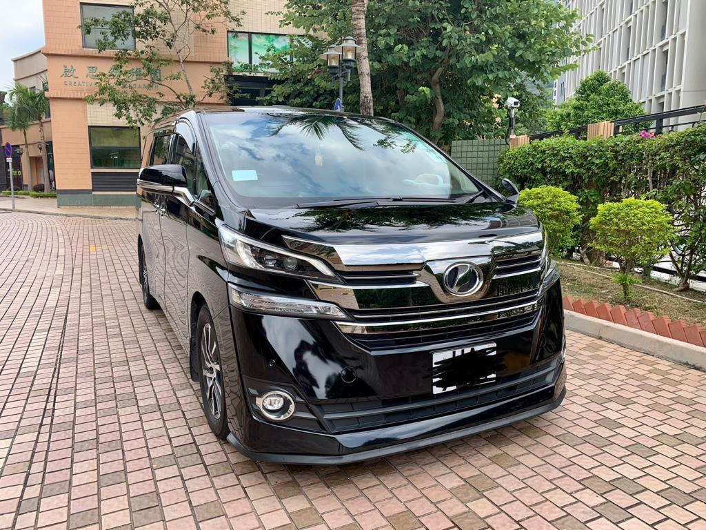Toyota Vellfire 2.5 V 7-Seater Auto
