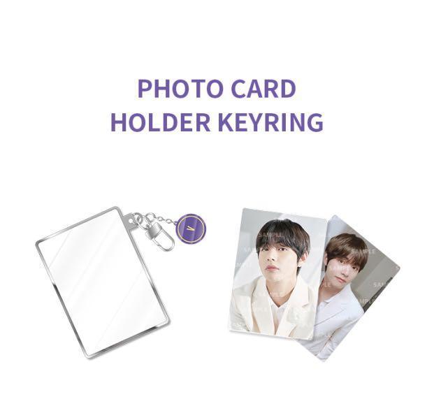 bts photo card holder keyring 1591938680 e739da2e progressive