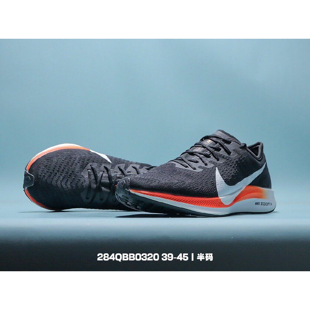 Nike pegasus, Sports, Other on Carousell