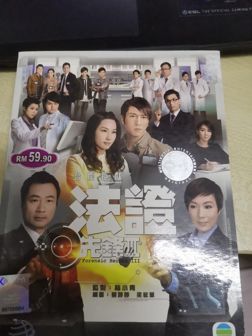 Tvb 法证先锋 Iii Forensic Heroes Iii Hk Drama Dvd Music Media Cd S Dvd S Other Media On Carousell