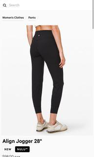 Lululemon Align Jogger - Brand new with tags