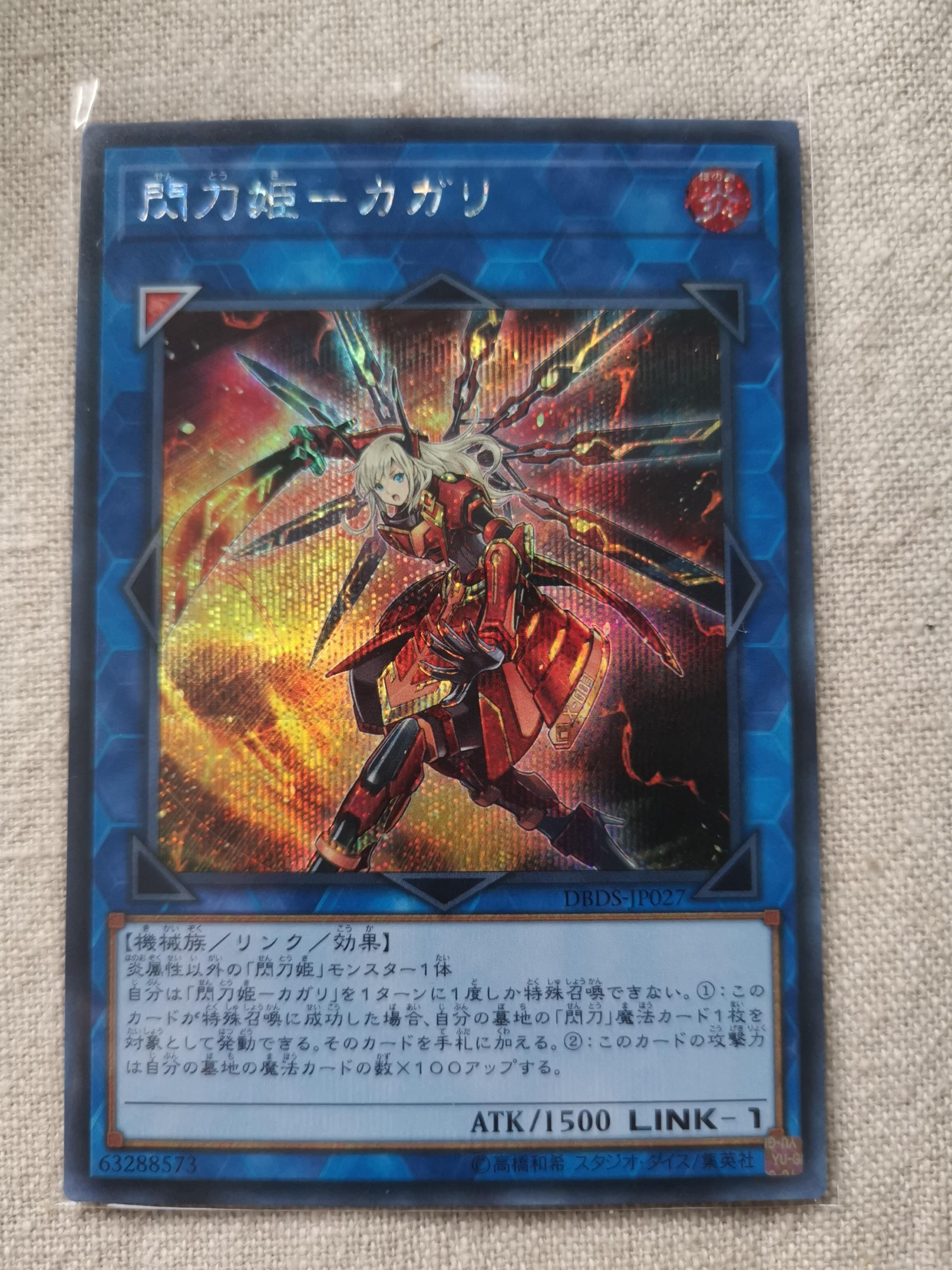 Yugioh Sky Striker Ace Kagari Secrect Rare Toys Games Board Games Cards On Carousell