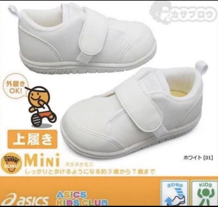 鞋puma Reebok Nike clarks dr Kong