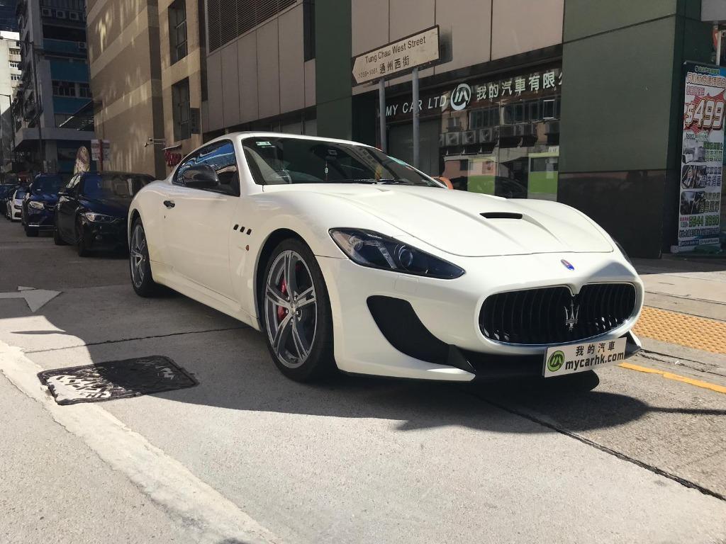 Maserati GRANTURISMO MC STRADALE 2015 Auto