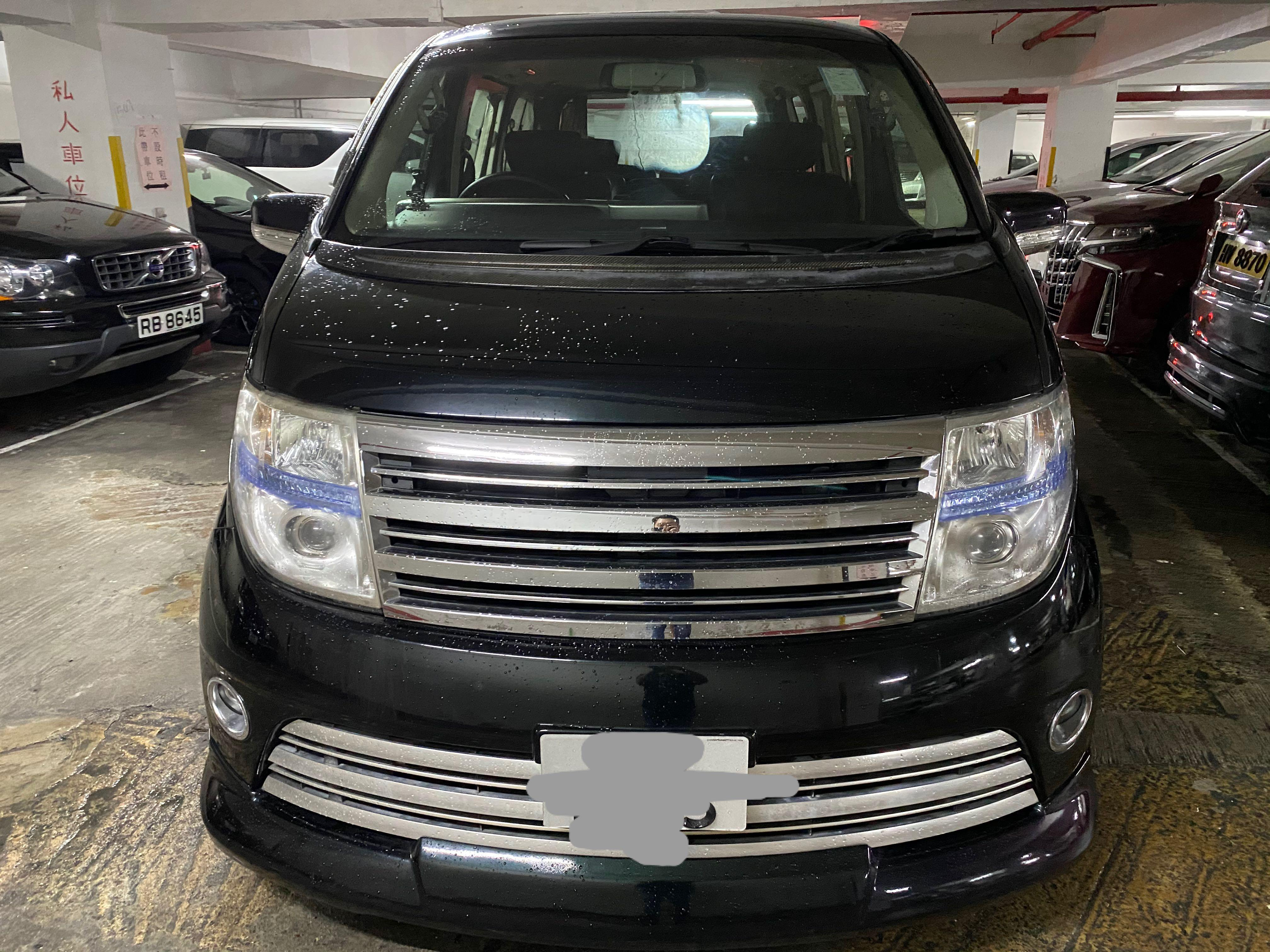 Nissan Elgrand 250 Highway Star 8-Seater Auto