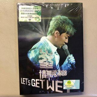 Raymond Lam DVD