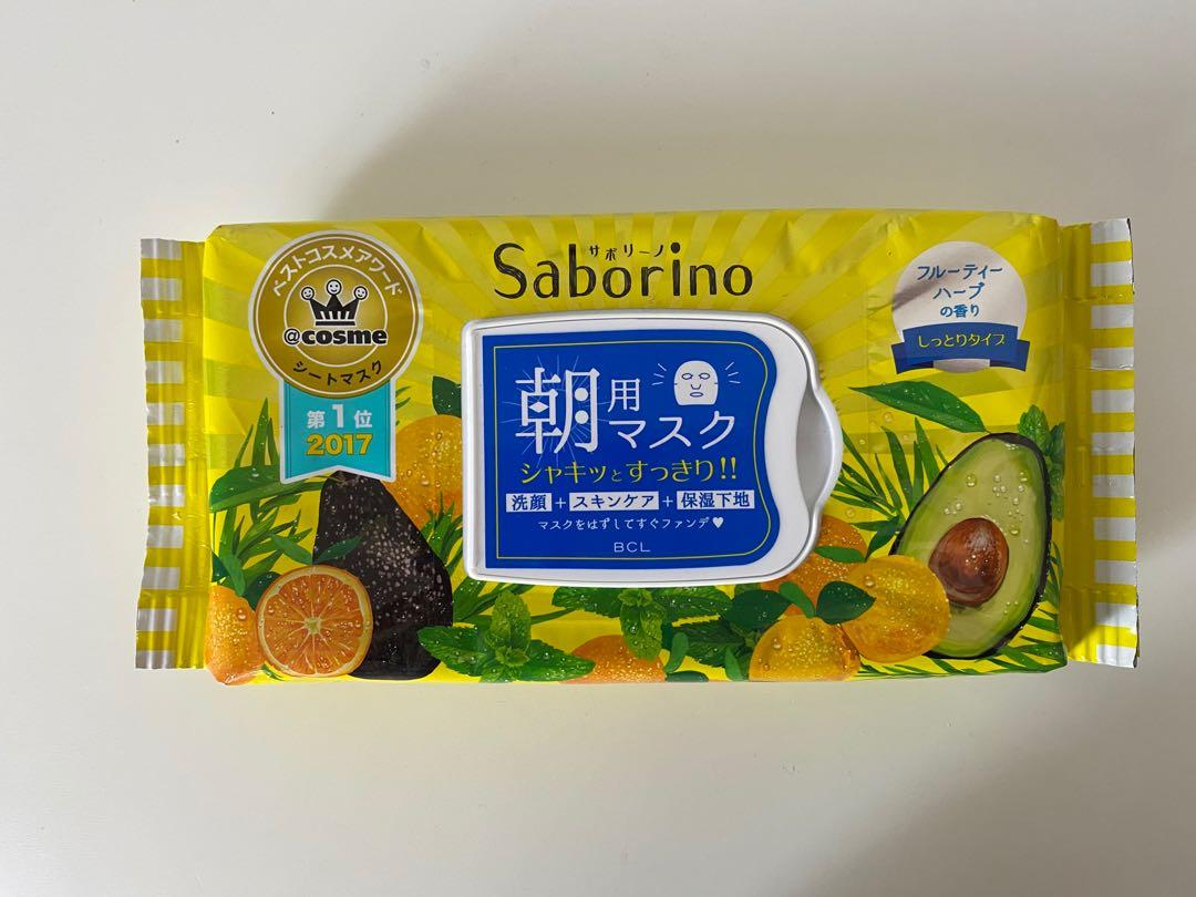 Saborino Face Mask Sheets