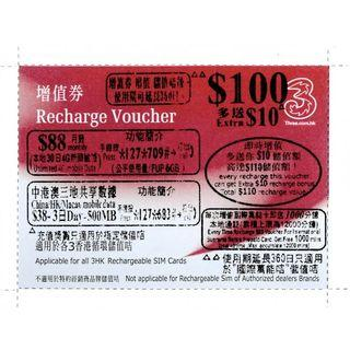 Three 3 HK 國際萬能咭 $80送$30  =$110 增值券 充值券 循環儲值卡