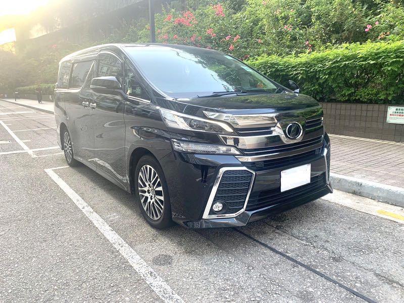 Toyota Vellfire 2.5 ZAG Auto