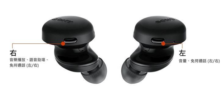 WF-XB700 Truly Wireless Headphones with EXTRA BASS™