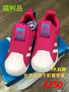 愛迪達童鞋