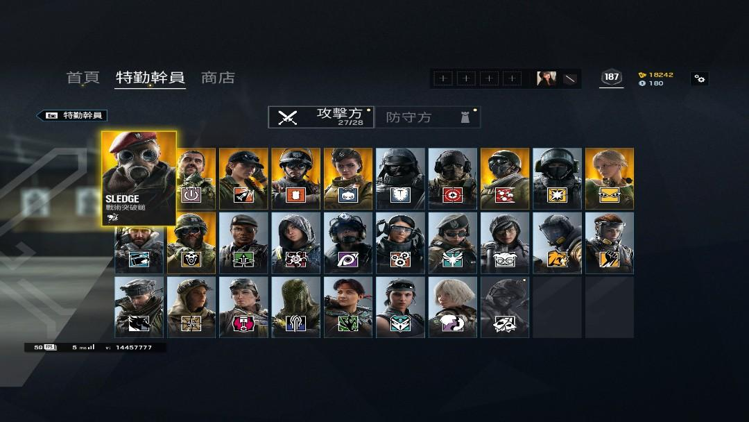 r6 accout