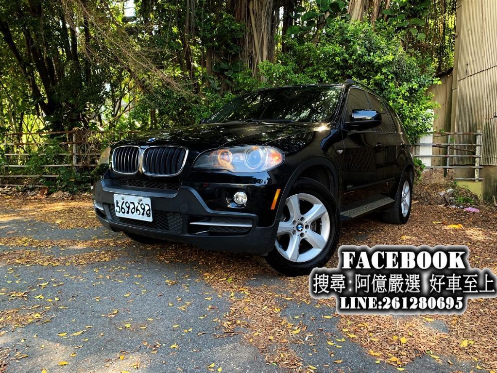 (實價刊登)2007 X5  直六引擎4WD  免頭款全額貸 FB搜尋:阿億嚴選 好車至上 非GLC、GLE、X4、X6