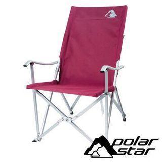 巨川庭園休閒椅/鋁合金折疊椅