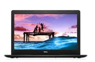 B17 5547 8GB RAM for Dell Inspiron 15