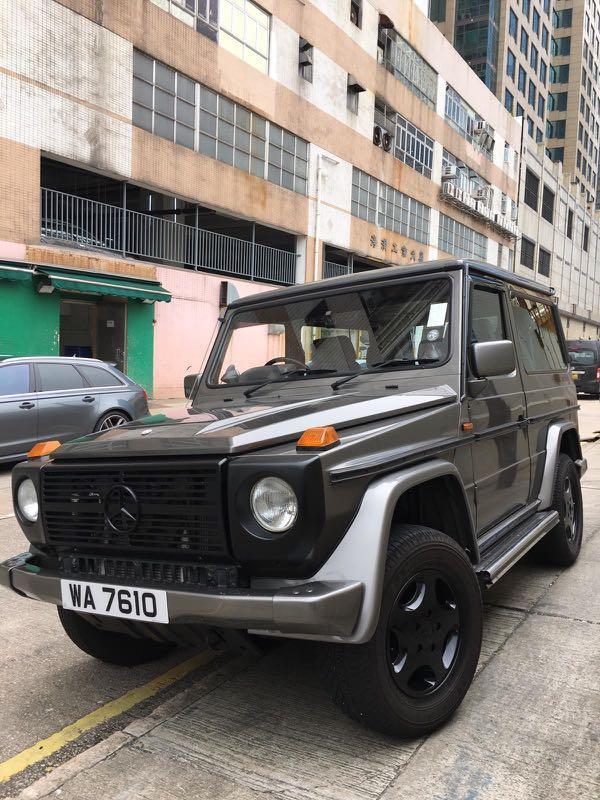 Mercedes-Benz 230E G Auto