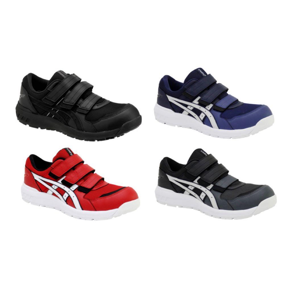 NEW Asics Safety Shoes, Men's Fashion