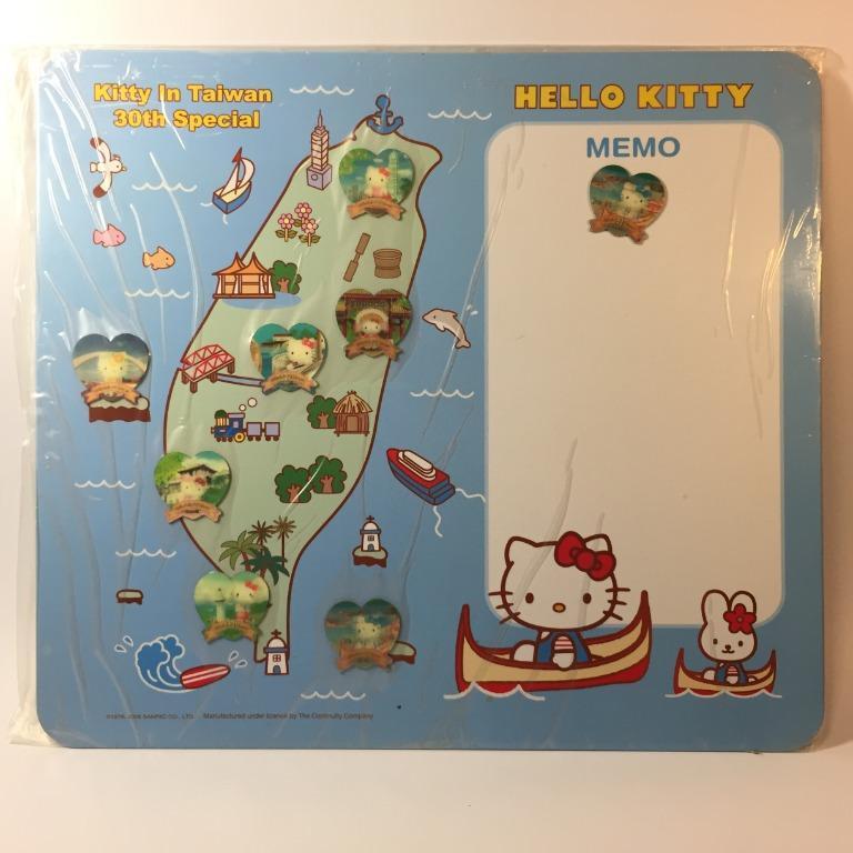 (全新未拆封)7-11 SNRIO三麗鷗 Hello Kitty 遊台灣磁鐵收集板/30週年紀念磁鐵 (含隱藏版磁鐵)