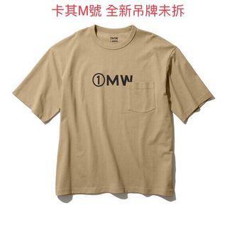 GU X 1MW by SOPH. 寬版口袋T 卡其M號