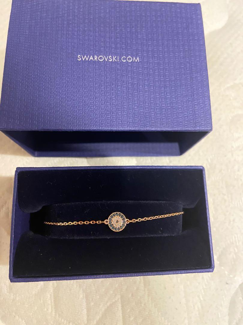 Swarovski Rose Gold Bracelet