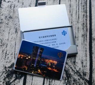 中鋼股東會 ㄧ卡通儲值卡+鋁製名片盒