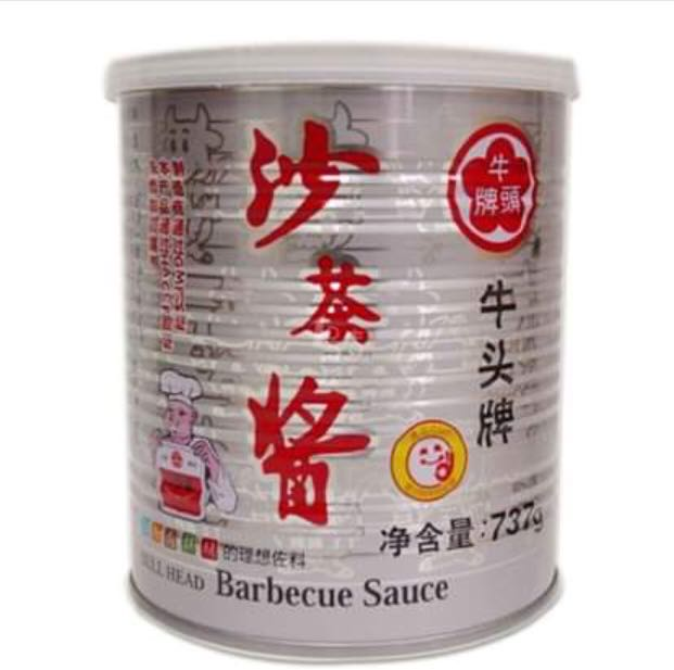Sate Sauce Bull Head 737g Food Drinks Kitchen Staples On Carousell