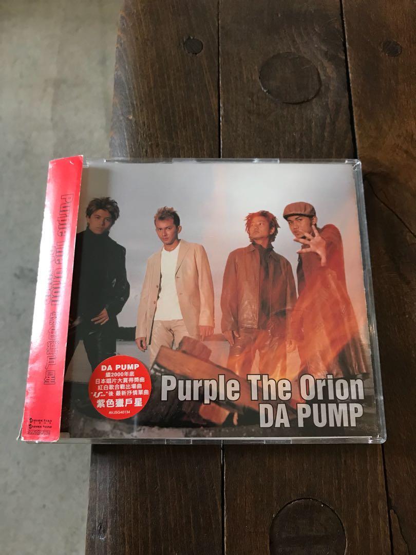 紫色獵戶星-DA PUMP-二手CD
